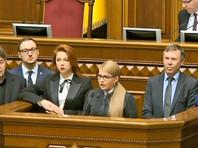 Тимошенко призвала к импичменту Порошенко, обвинив его в госизмене (ВИДЕО)