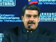 """Мадуро предложил """"самоназначившему себя клоуну"""" Гуайдо провести в Венесуэле выборы"""