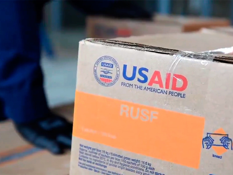 """Госдеп США: в Колумбию доставлена первая партия гуманитарной помощи для Венесуэлы"""" />"""