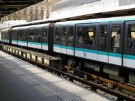 """Три человека пострадали за три дня во время """"кислотных атак"""" в парижском метро"""