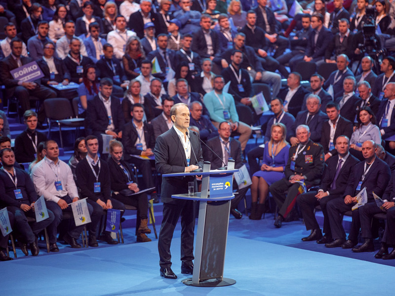 Виктор Медведчук на всеукраинском чрезвычайном съезде объединения «Оппозиционная платформа — За Жизнь»