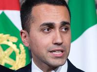 """В МИД Франции назвали """"провокацией"""" встречу вице-премьера Италии с """"желтыми жилетами"""""""