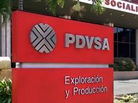 Венесуэльскую компанию PDVSA заподозрили в отмывании денег через болгарский банк