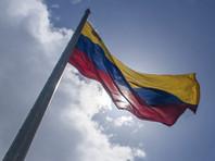 Соединенные Штаты в понедельник ужесточили санкции против Венесуэлы и внесли в черный список четырех граждан Боливарианской Республики. Об этом говорится в опубликованном документе Министерства финансов США.