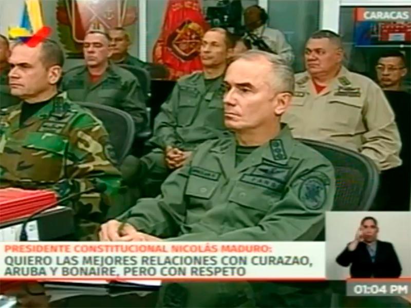 """Президент Венесуэлы объявил о закрытии границы с Бразилией"""" />"""