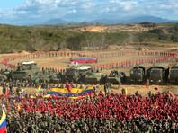В Венесуэле начались крупнейшие в истории страны военные учения