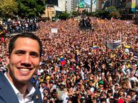 В столице Венесуэлы на митинге оппозиции ее лидер Хуан Гуайдо объявил 23 февраля днем доставки гуманитарной помощи