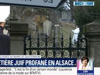 На востоке Франции на еврейском кладбище осквернили десятки могил