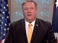 """По версии шефа американской дипломатии, американский лидер Дональд Трамп """"делает все возможное чтобы устранить риск распространения оружия массового уничтожения"""""""