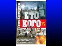 """Вильнюсский суд оштрафовал издателя за """"одобрение агрессии против Литвы"""" на 2,6 тыс. евро"""