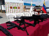 """Власти Венесуэлы изъяли партию оружия, поступившую из США """"для террористов"""""""