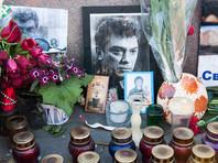 """Сенат США в рамках закона DASKA о """"кремлевской агрессии"""" инициирует собственное расследование убийства Бориса Немцова"""