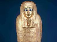 США возвратили в Египет позолоченный саркофаг древнего жреца