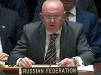 РФ и Китай наложили вето на резолюцию США по Венесуэле в СБ ООН