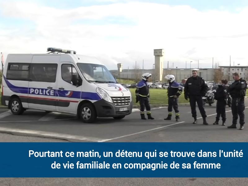 Надзиратели тюрем Франции бастуют шестой день, опасаясь новых нападений со стороны исламистов