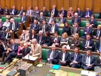 """В Великобритании ждут отставок министров из-за разногласий по Brexit"""" />"""