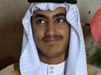 Власти США выплатят вознаграждение в размере до $1 млн за информацию о местонахождении Хамзы бен Ладена