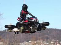 Во Франции испытали летающий мотоцикл (ВИДЕО)