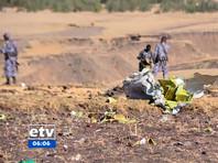 Жертвами авиакатастрофы стали 157 человек, в том числе 149 пассажиров и восемь членов экипажа - граждане Эфиопии. В числе погибших - выходцы из 35 стран, включая трех россиян