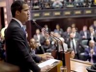 В Венесуэле из-за блэкаута введен режим ЧП