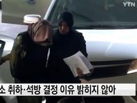 Суд в Малайзии освободил одну из обвиняемых в убийстве старшего брата Ким Чен Ына