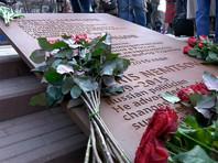 При открытии мемориальной доски, посвященной убитому политику, присутствовала его дочь Жанна - основательница Фонда имени Бориса Немцова