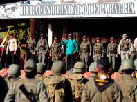 Николас Мадуро, 27 марта 2019 года
