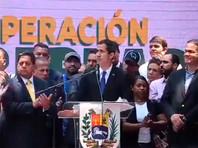 Операция по свержению президента Мадуро начнется 6 апреля, объявил лидер венесуэльской оппозиции