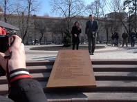 В Киеве открыли сквер имени Бориса Немцова