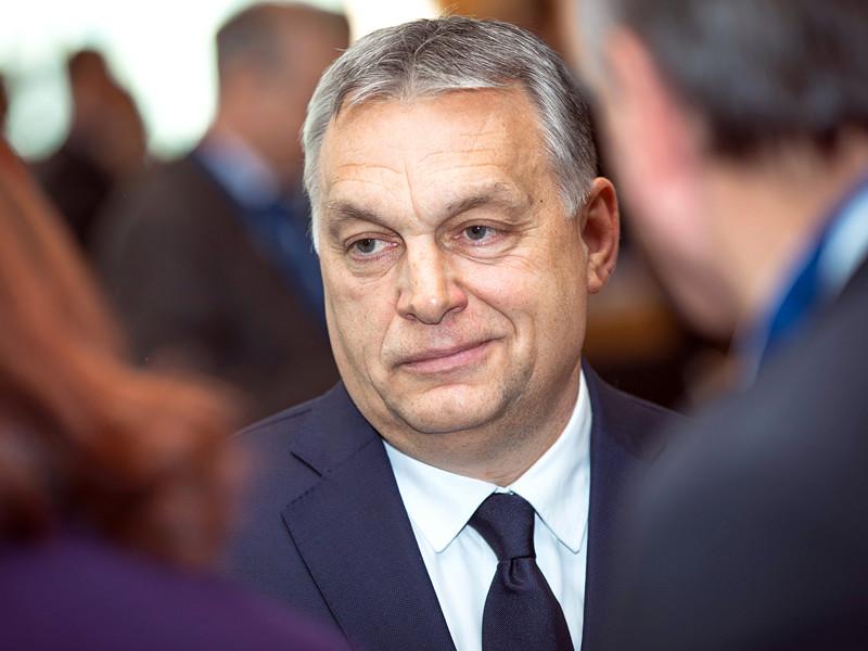 """Венгерская правящая партия ФИДЕС временно исключена из Европейской народной партии за клевету на руководящие органы Евросоюза"""" />"""