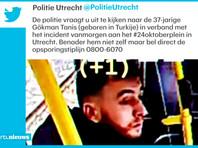 В Нидерландах задержан мужчина, открывший  стрельбу в трамвае в Утрехте