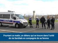 Во французской тюрьме спецназ  взял штурмом комнату для свиданий, где укрылся напавший на надзирателей заключенный-исламист