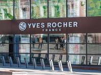 Французская прокуратура начала следствие по жалобе Алексея Навального, обвинившего Yves Rocher в ложном доносе