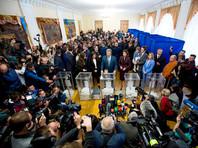 К середине дня на выборах президента Украины проголосовало почти 17% избирателей