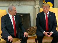 Торжественная церемония подписания этого документа состоялась в Белом доме в рамках переговоров американского лидера с премьер-министром Израиля Беньямином Нетаньяху