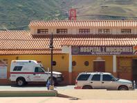 Венесуэльская оппозиция сообщила о смерти 15 детей в больнице из-за массового отключения электричества
