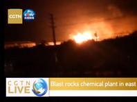 В Китае произошел взрыв на химическом заводе, погибли 6 человек (ВИДЕО)