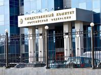 Основатель фонда Hermitage Capital Уильям Браудер, заявил, что Следственный комитет предъявил ему обвинения в убийстве российского предпринимателя Александра Перепиличного