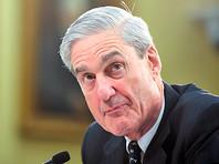 Мюллер завершил расследование о вмешательстве России в американские выборы и не собирается выдвигать новых обвинений. Их могут предъявить другие