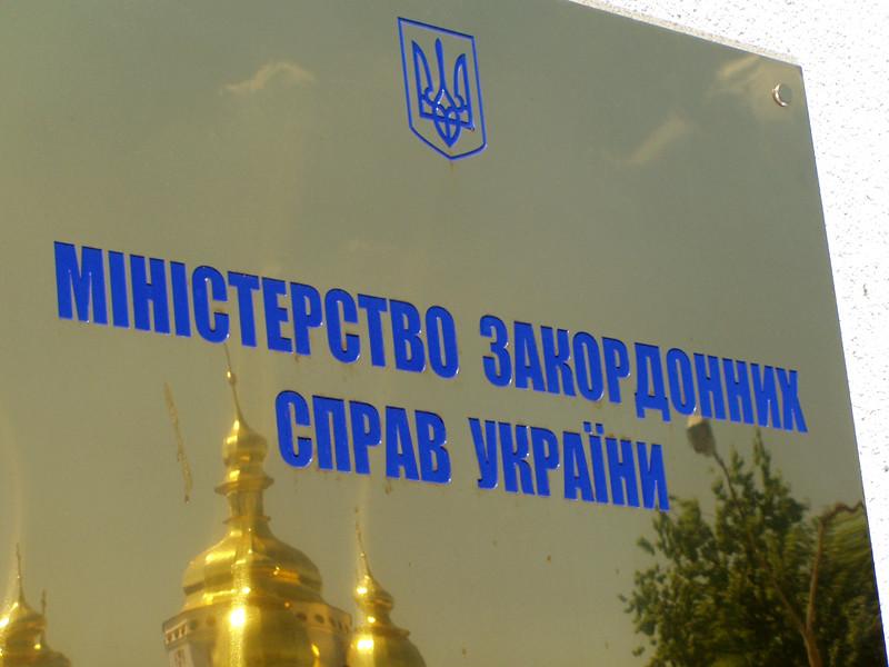 МИД Украины обратился в Международный трибунал по морскому праву (ITLOS) для принятия принудительных мер в отношении России в связи с ситуацией вокруг украинских моряков, задержанных за нарушение российской границы