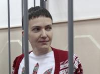У Савченко и Рубана в полночь 16 апреля должна была истекать мера пресечения. Прокуроры ходатайствовали о ее продлении, однако суд с этим не согласился и постановил освободить подозреваемых из-под стражи