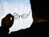 Microsoft признала факт взлома почтового сервиса Outlook