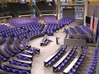 Бундестаг обязал АдГ выплатить штраф в 400 тыс. евро за нарушение закона о финансировании