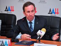 """""""Посла ДНР"""" во Франции арестовали, обвинив в сутенерстве"""