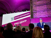 Действующий глава государства Петр Порошенко на момент написания материала получил поддержку 16,57 процента избирателей
