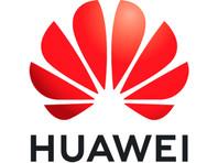 На суде против Huawei обвинение представит доказательства, собранные с помощью электронной слежки