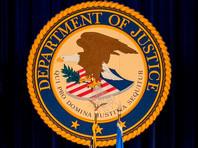 Минюст США: публиковать доклад Мюллера целиком нельзя из-за конфиденциальных данных