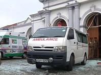 Число погибших в терактах на Шри-Ланке приблизилось к 300. Зарубежные разведслужбы предупреждали о возможных атаках в Пасху