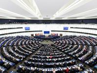 В этом случае Великобритании придется принять участие в выборах в Европейский парламент, намеченных на 23-26 мая