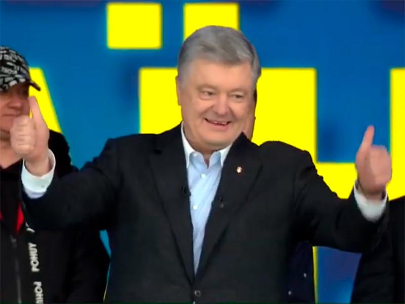 """На """"Олимпийском"""" в Киеве прошли дебаты Зеленского и Порошенко"""" />"""